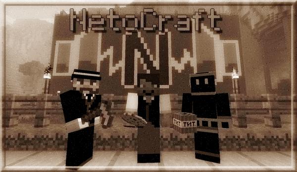 netocraft_logo_old